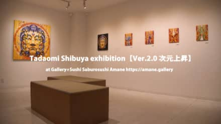 Exhibition & Live stream