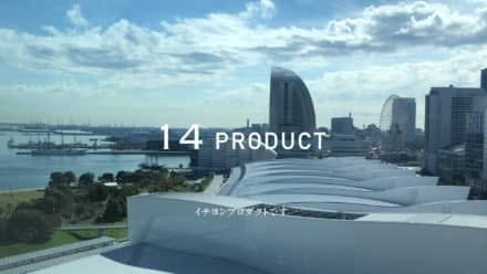「Hello!14product」