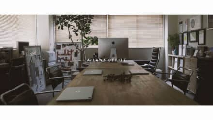 Aizawa Office - One day